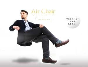 airchair-02